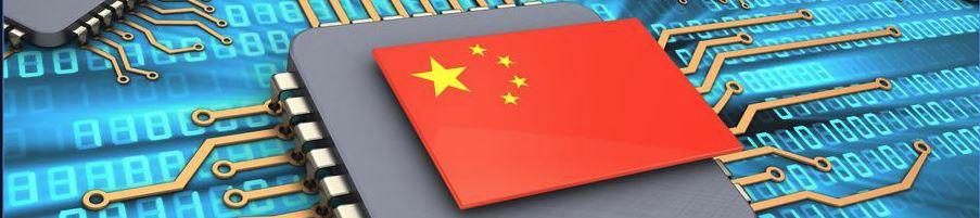 Kiina haluaa nousta maailman johtavaksi puolijohdevalmistajaksi