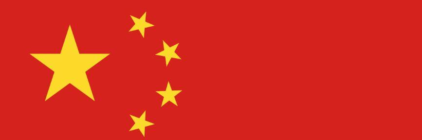 China Standards 2035 – standardisointi vahvasti Kiinan agendalla kotimaassa ja kansainvälisesti